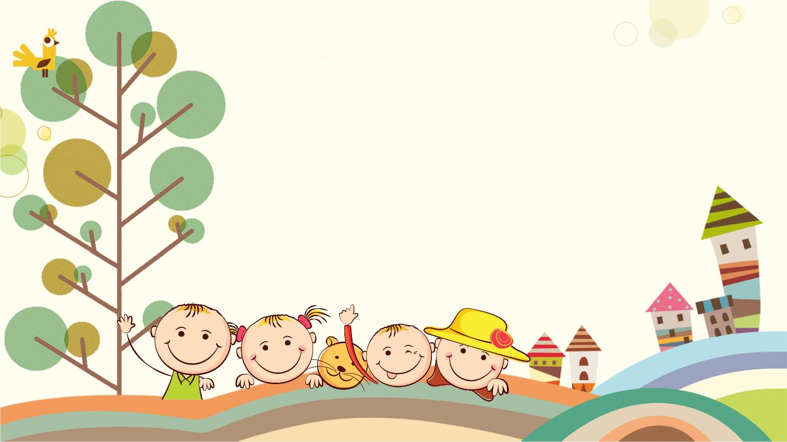 教育教学�y�'_可爱卡通儿童教育教学课件ppt模板.pptx
