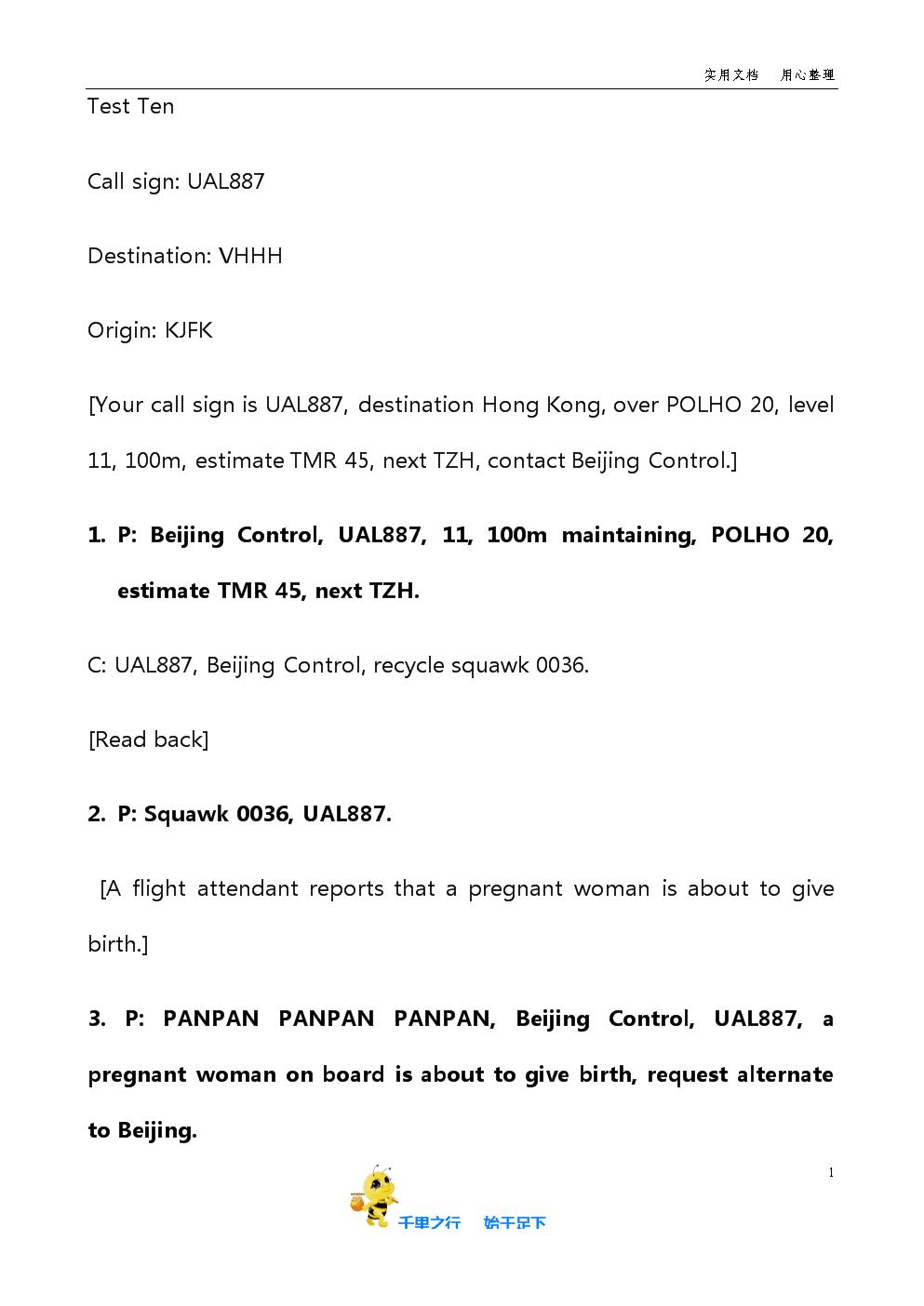 ICAO考试通话Test10A(含答案).doc