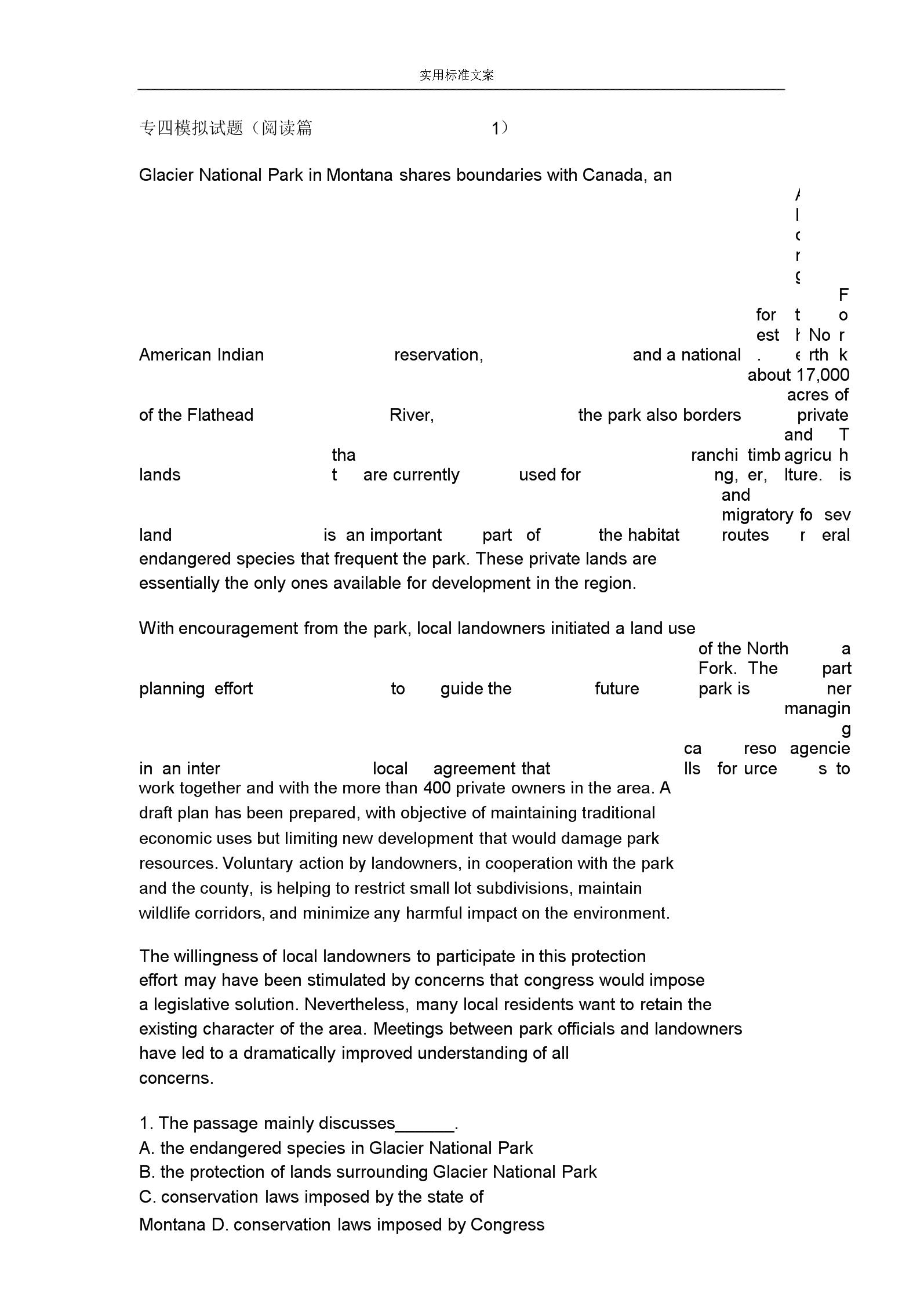 专四模拟试卷试题之阅读共30篇范文.docx