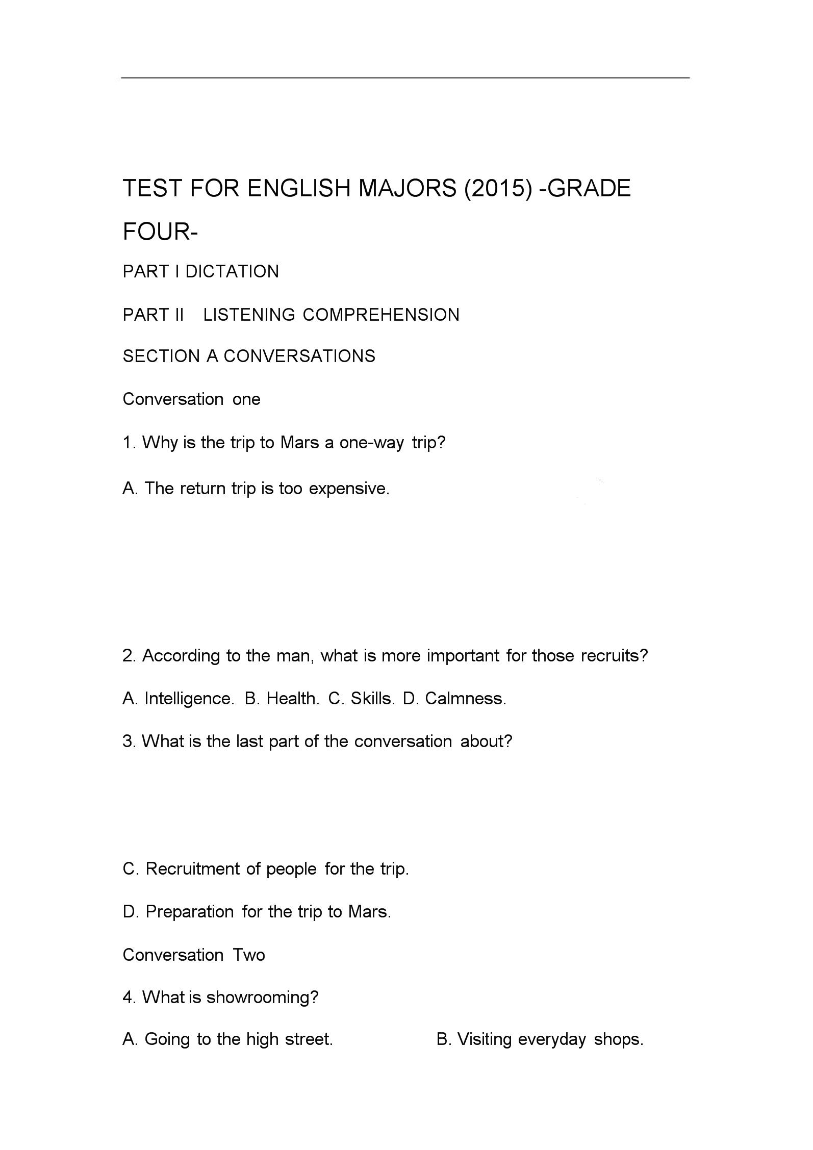 英语专四真题试卷及答案解析.docx