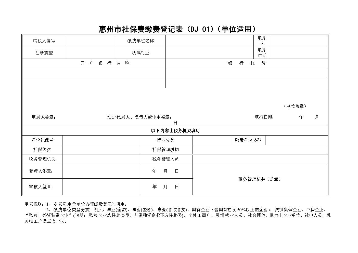 2019年5月6日上海企业养老保险缴费比例由20%降低至16%;上海社保缴费