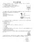 八年级物理浮力计算题(含答案).doc