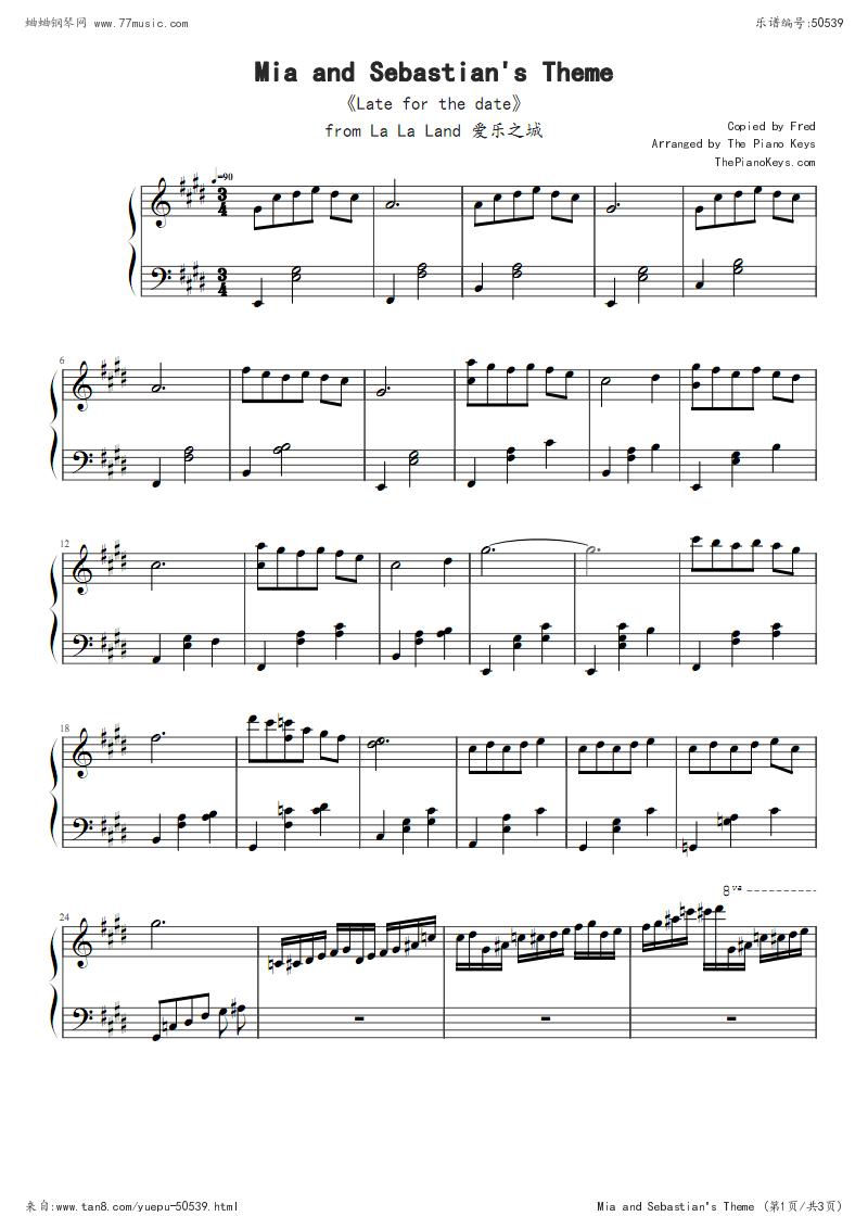 la la land 插曲 (非v专用 结尾)钢琴谱钢琴简谱 数字谱 钢琴双手简谱图片