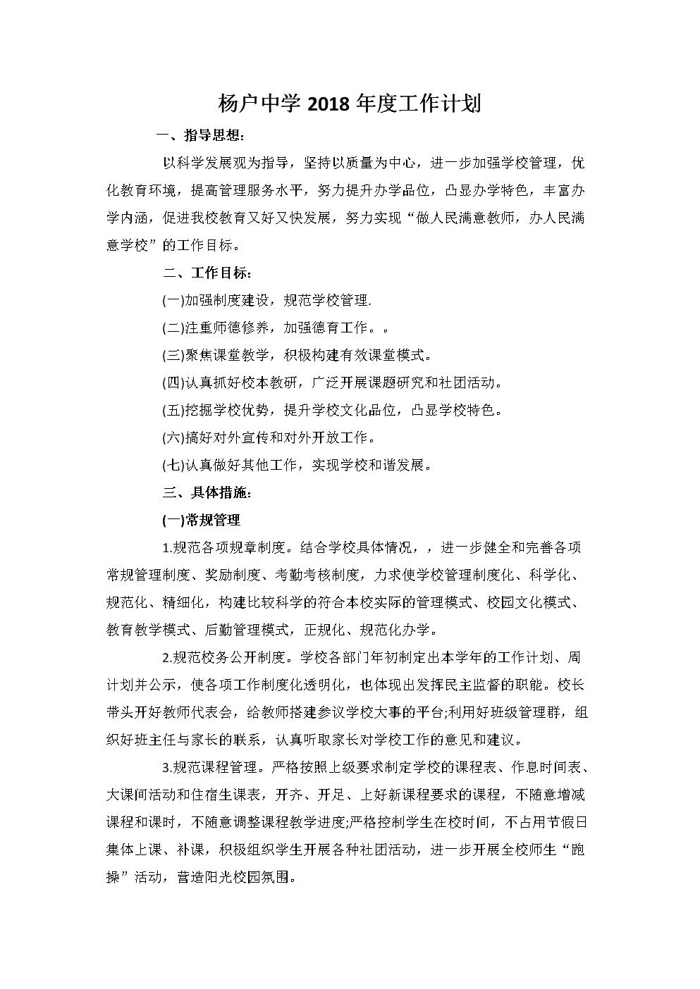 """""""/shouchaobao/""""  """"/a/_blank"""" 手抄报等形式,积极开展安全教育与宣"""