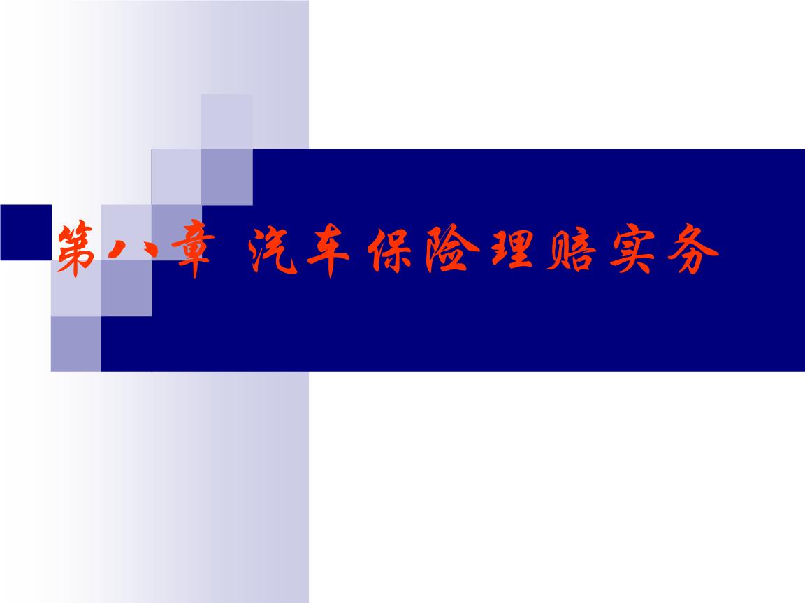 距离:选固定点为基准点,如里程碑,线杆等    b.图片