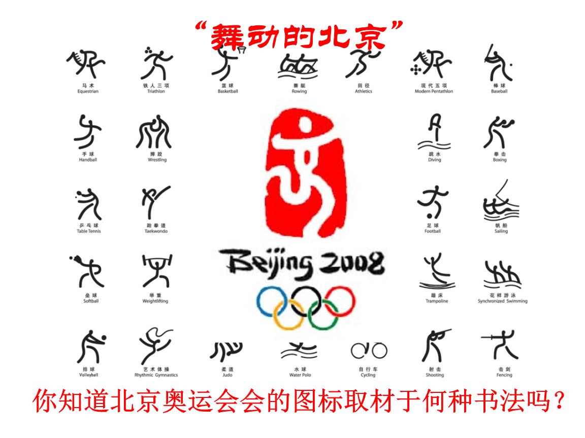 商朝汉字形成完整体系 铸造出来的文字—金文  大篆 秦 李斯 峄山图片