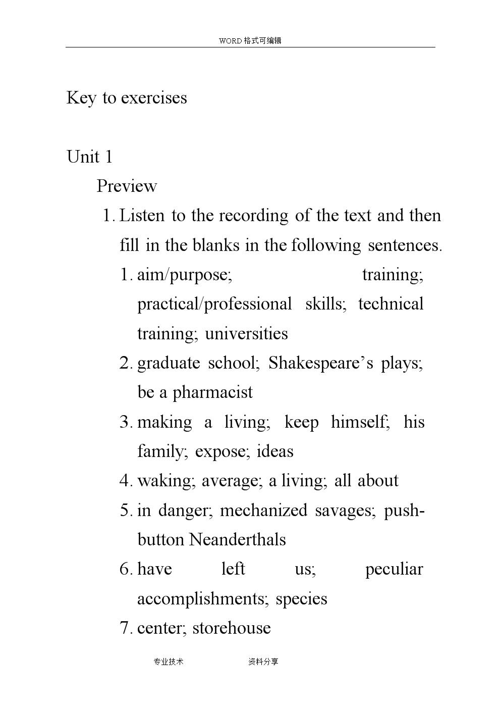 现代大学英语精读2第二版课后答案解析.doc