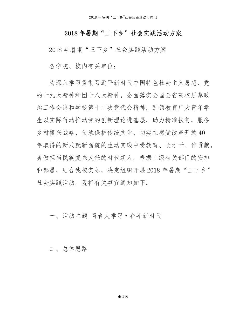 荣昌钧窑,建军钧窑等钧窑名窑,拜访钧窑大师和国家级非遗文化传承人