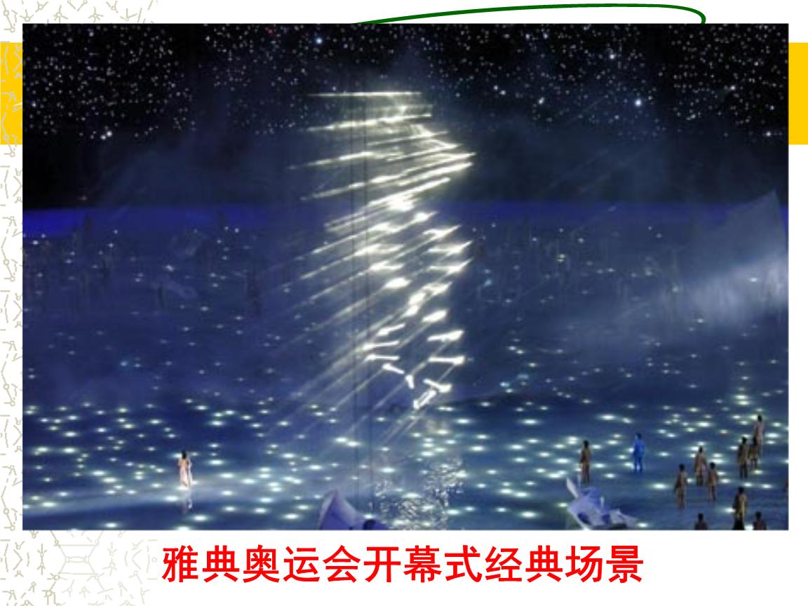 生物外国精品高中--翻译公开(教案转录教师)课件高中帅哥图片