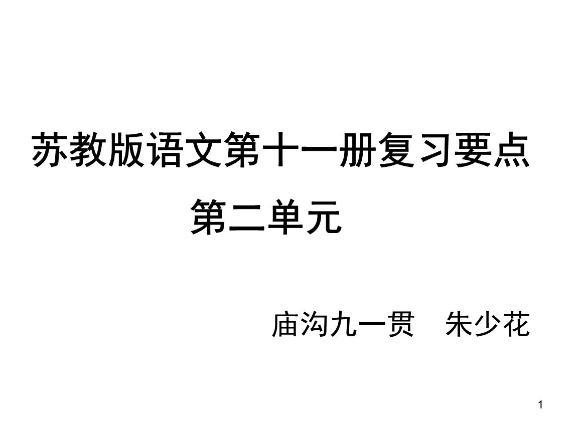 """""""负荆请罪""""这个成语的意思是背着荆条去请罪,现表示愿意责罚,也表示图片"""