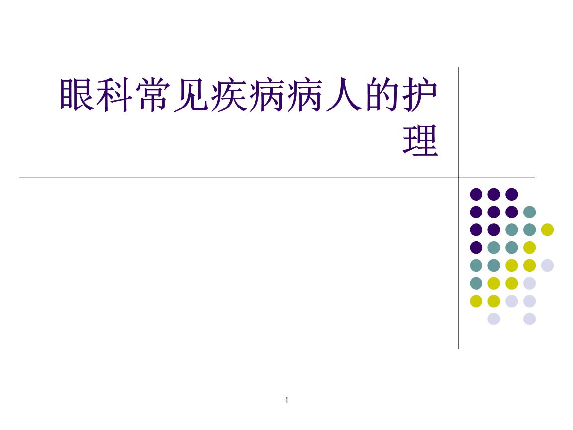 色中色免空区_先天性上睑下垂要尽早进行手术,以免形成弱视     2.