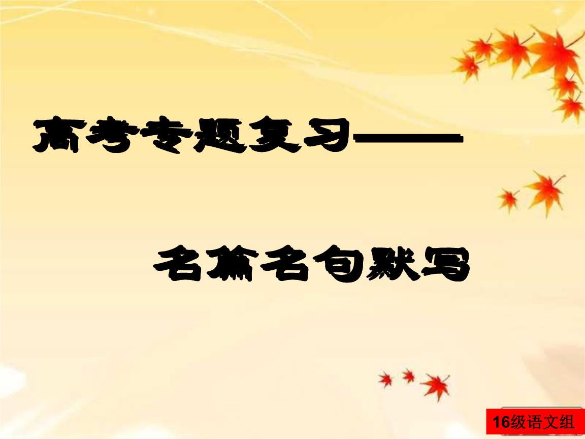 飞庐小�9�d_(忧国之思) (2)李白《蜀道难》中\
