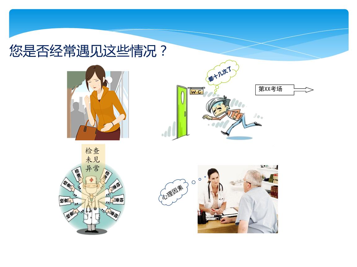 北京协和医院方秀才医生评价怎么样