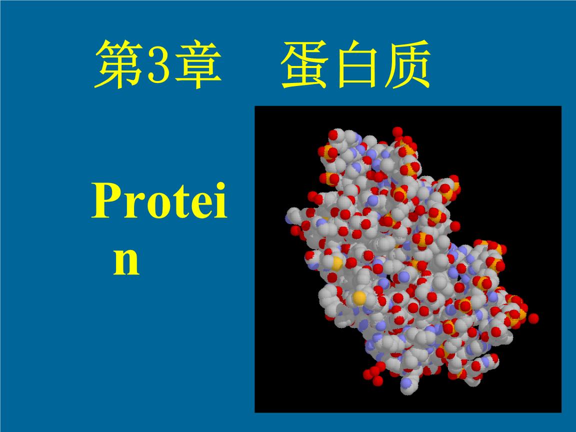 怎样做种子纯度鉴定_贮藏功能-种子中的谷蛋白,卵清蛋白等 9.