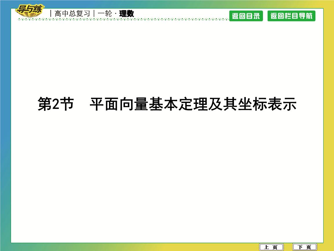 下载理_不预览,不比对内容而直接下载产生的反悔问题本站不予受理.