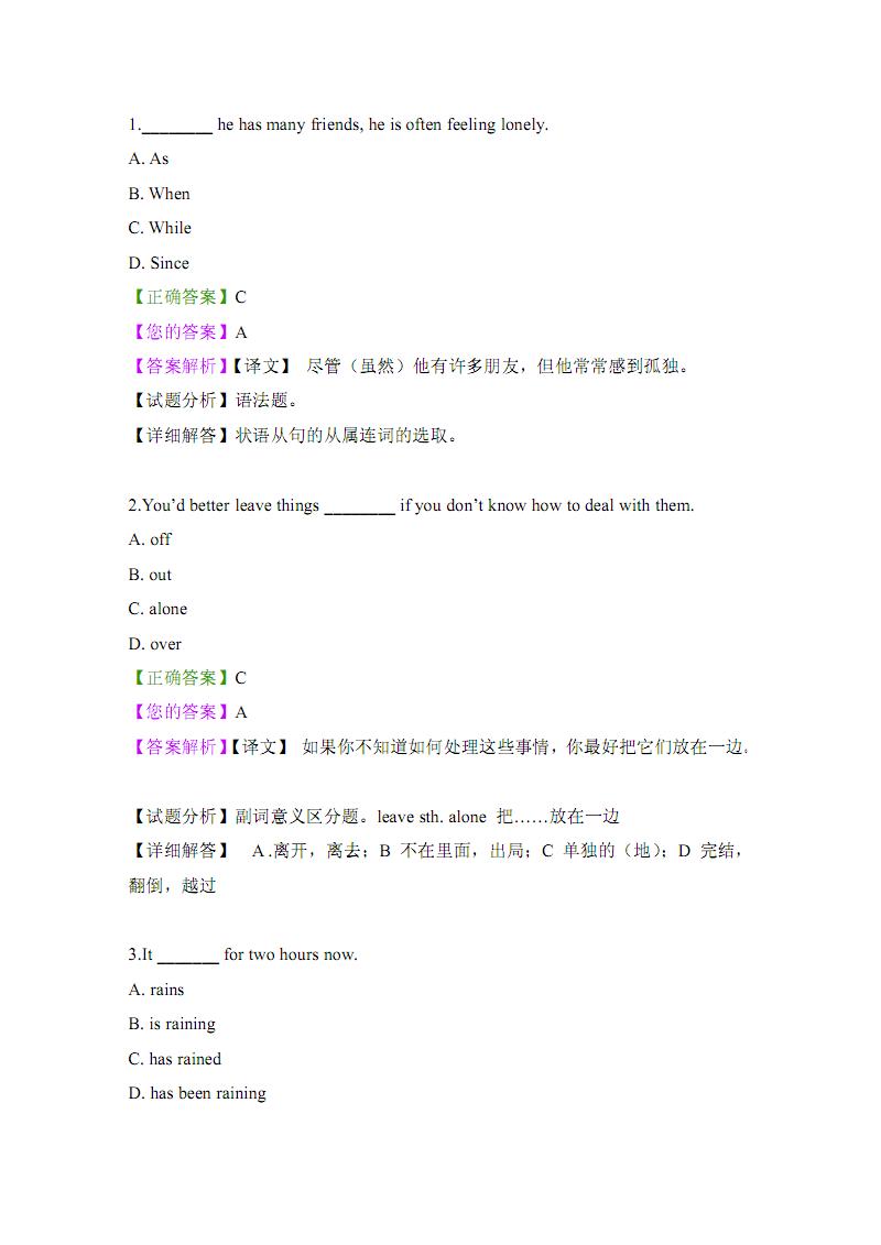 过去分词作宾语补足语表示被动以及动作的完成.5.