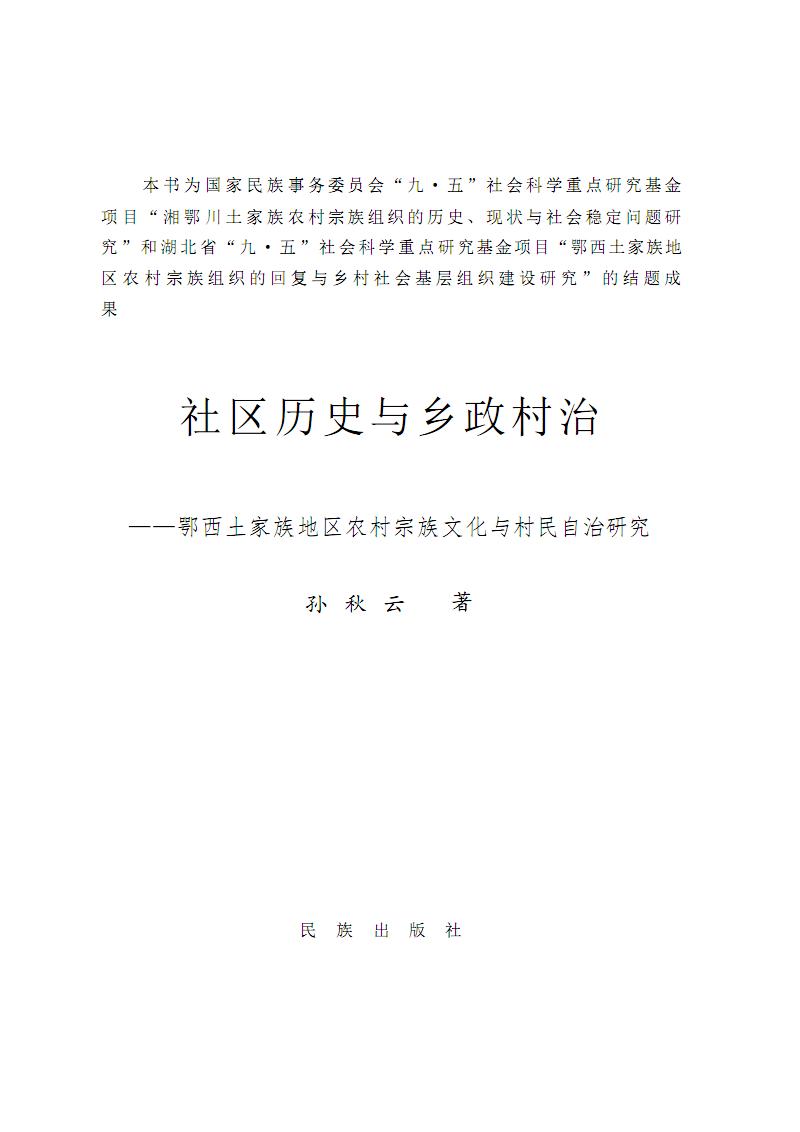 情人囹�a�n)�ke_土家族 \