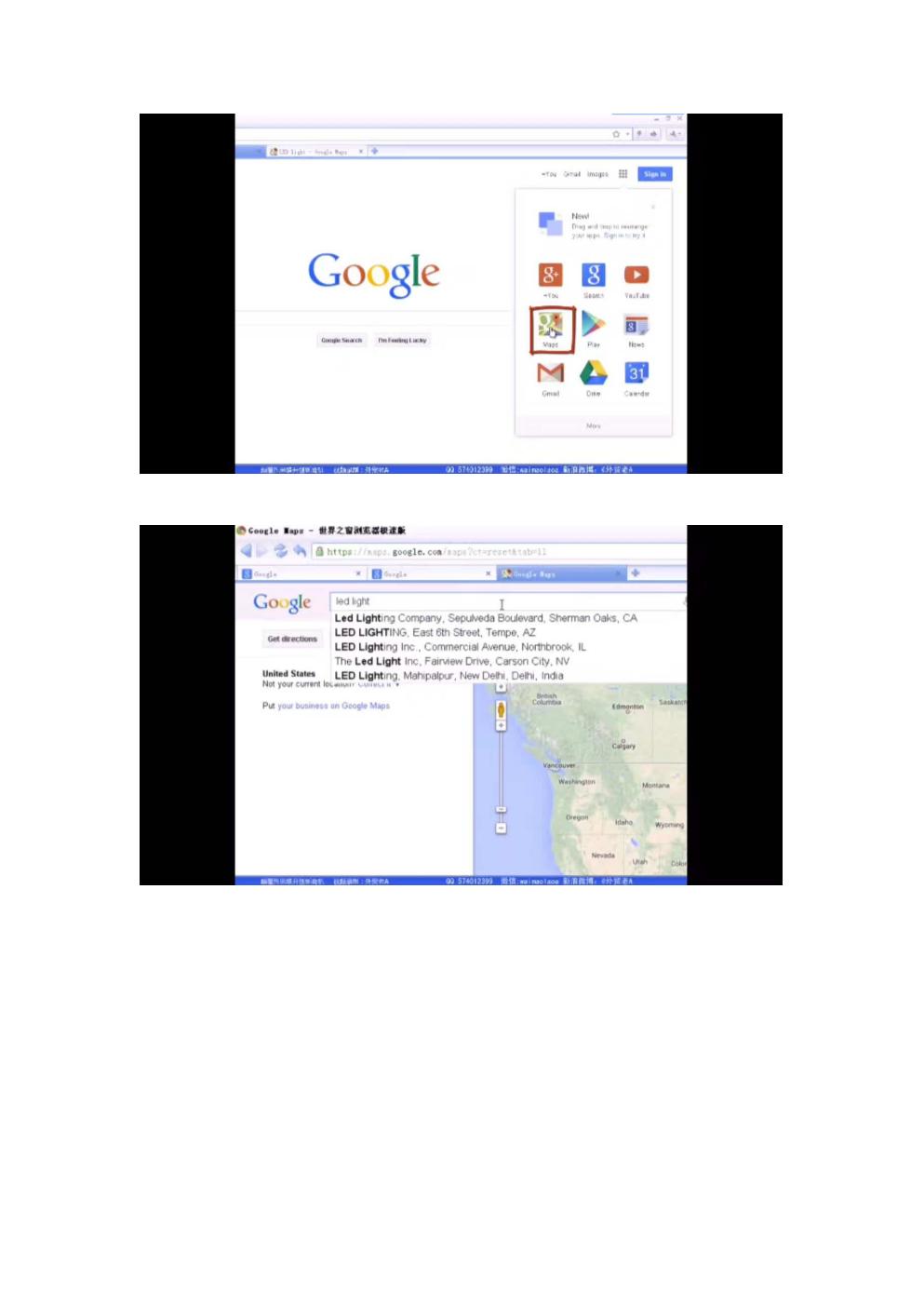 外贸知识之-google地图找客户和GOOGLE指令和Youtube找客户.doc
