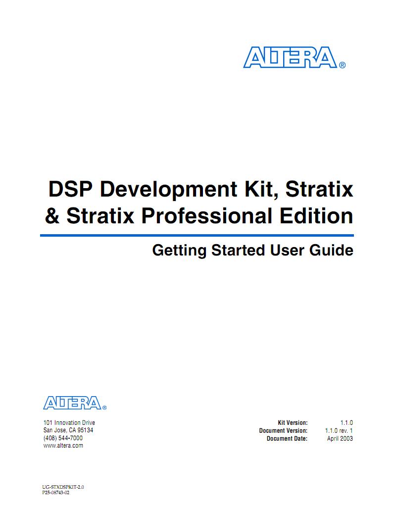 映射StratixVDSP模块实现FIR滤波应用.pdf