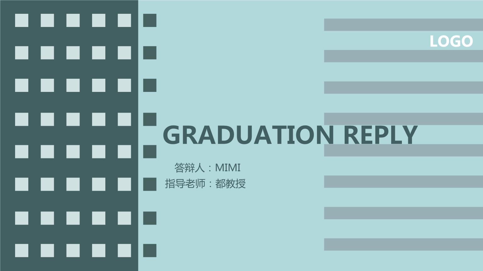 卡通风格-毕业答辩模板-求职模板、论文答辩、毕业论文、开题报告31.pptx