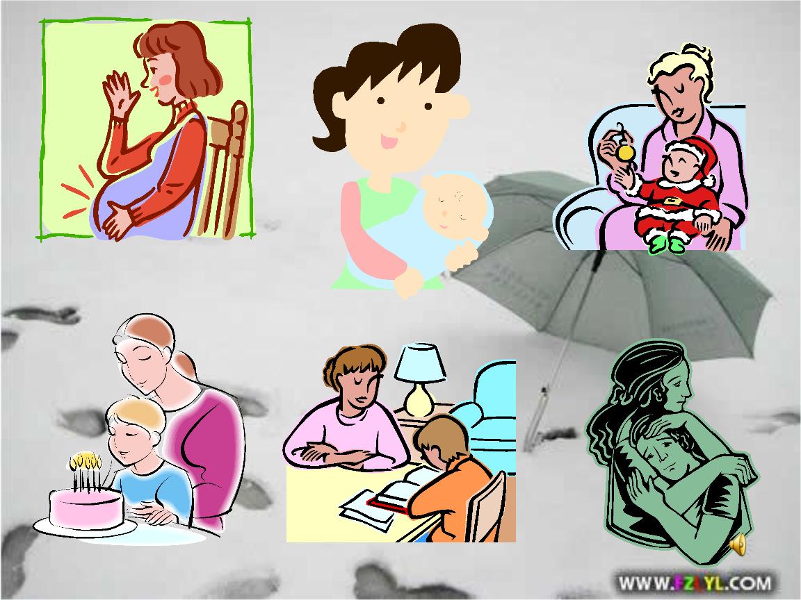 邹韬奋《我的母亲》.ppt霉菌绘本课后反思图片