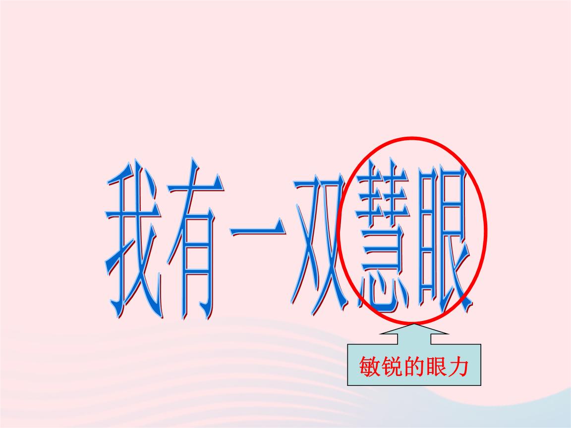 剪刀面logo矢量图