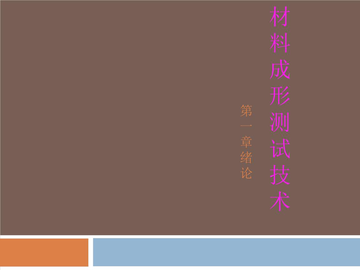 阳光体育小报囹�a_现在在线使用的,多数是光电式的.