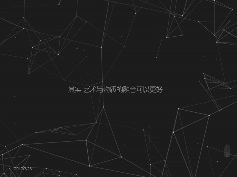 卡乐板产品介绍(推广).pdf