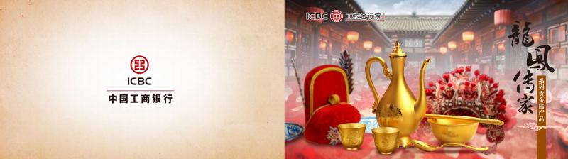 0916龙凤传家画册(小图).pdf