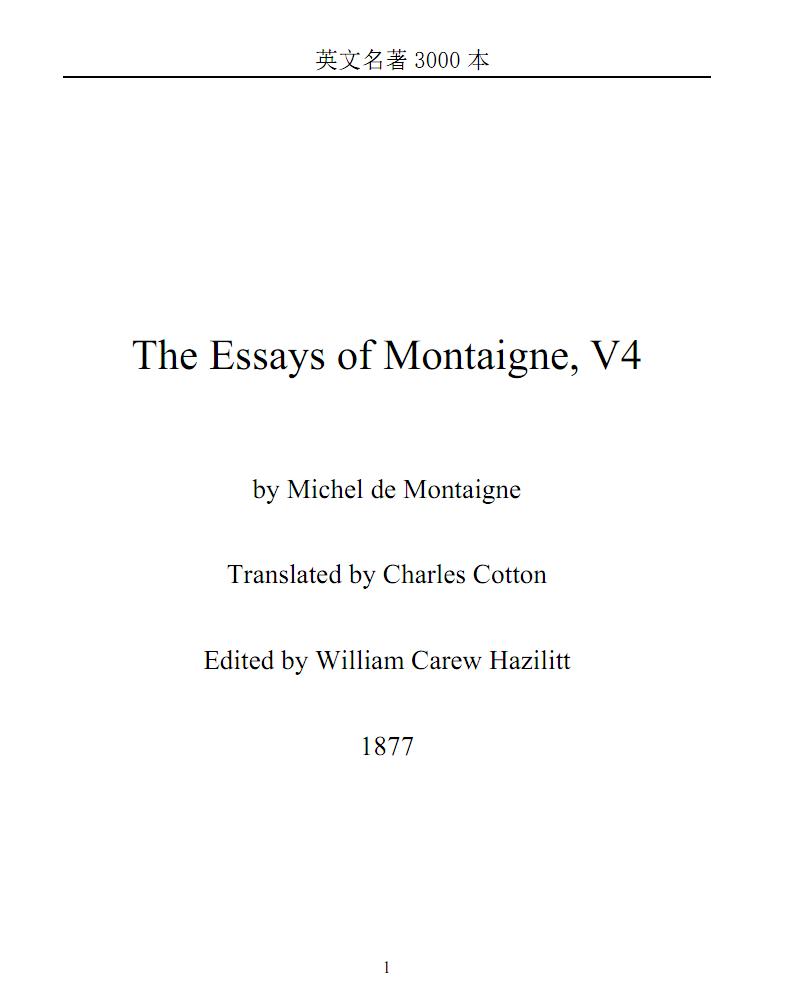 蒙田的随笔(四)-Montaigne.pdf
