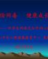 中学生网络交往中的心理辅导含山中学吴耀新教学幻灯片.ppt