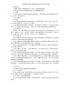 钢网架结构安技术交底2.doc