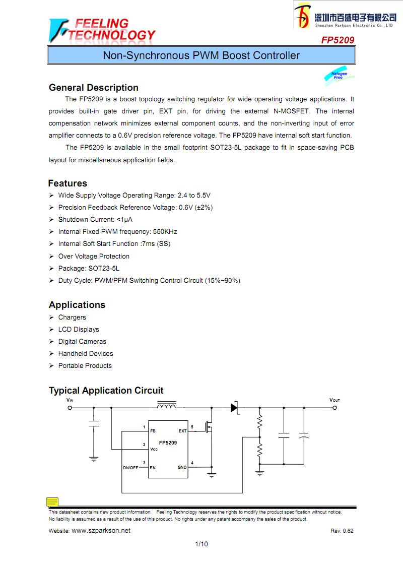FP5209设计规格 pdf